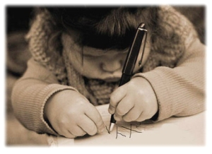 Scrivo per vedere